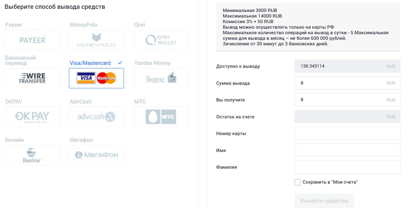 Обмен mastercard на яндекс денег карту приватбанка
