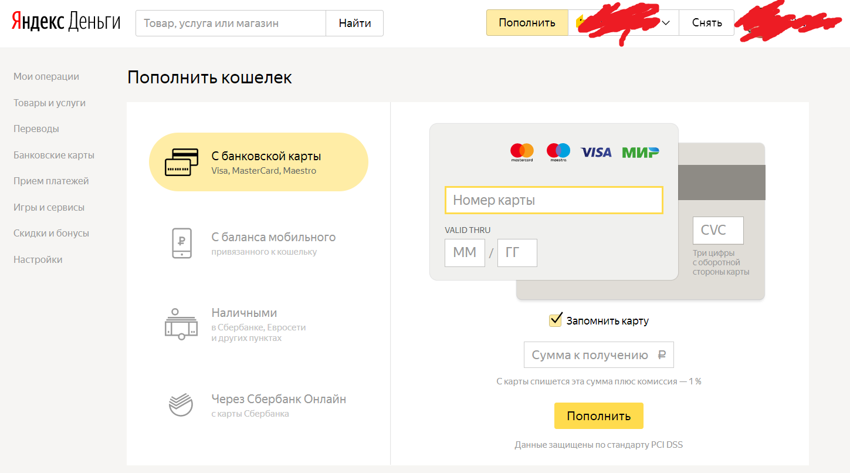 Файлами обмен yandex пк по ftp
