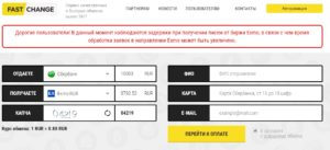 aBabr - C2C сервис обмена криптовалют