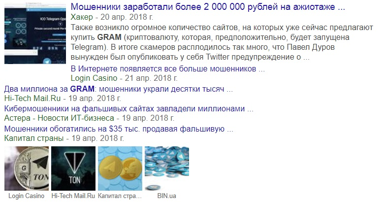 news-gram-ton
