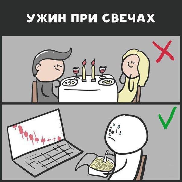 Прикол про биткоин